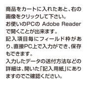 席次表PDF