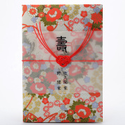 Rint 招待状 京華(紅紅)