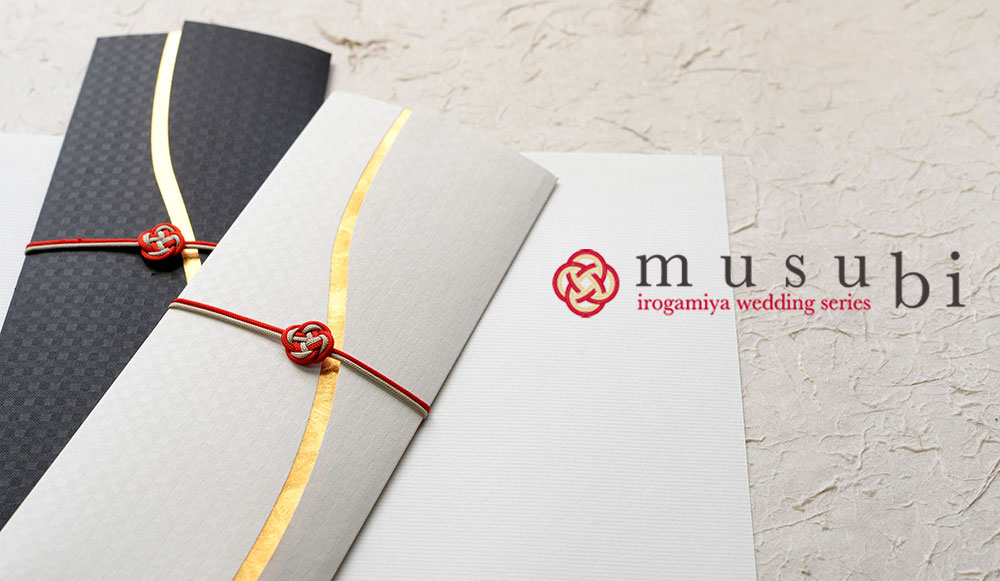 musubi席次表